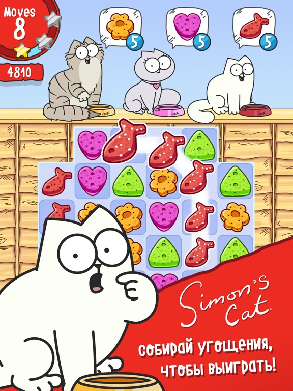 Simon's Cat - Crunch Time на iPad