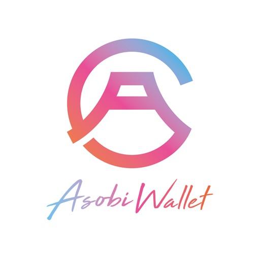 Asobi Wallet