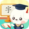 哆哆识字-2-8岁唐诗识字阅读故事app