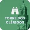 Mirador Torre de los Clérigos