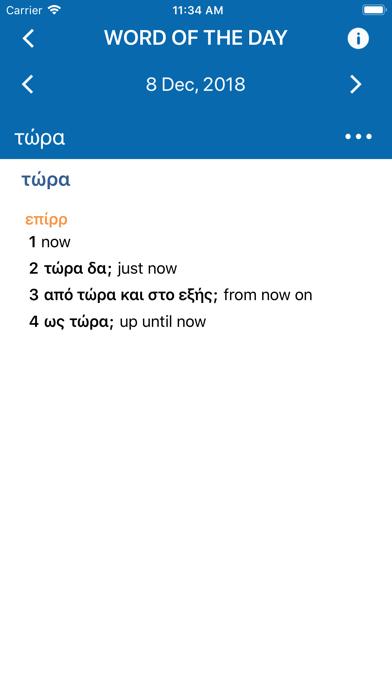 Oxford Greek Mini Dictionaryのおすすめ画像4