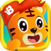 贝乐虎小镇-暑假儿童游戏宝宝益智APP - iPhoneアプリ