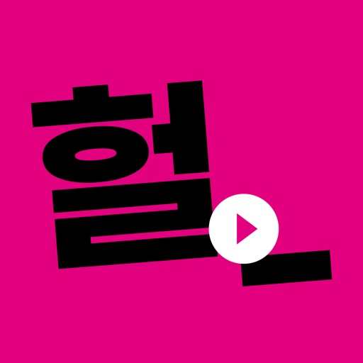 Glitzy Typing Talk for Korean