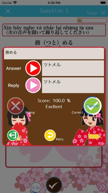 MissionJapanese screenshot-5