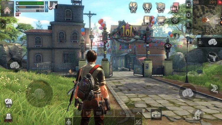 라이프애프터 screenshot-5