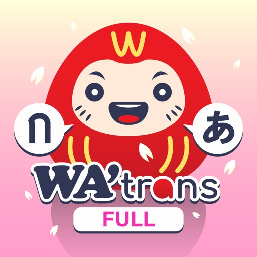 WA-Translation(FULL)