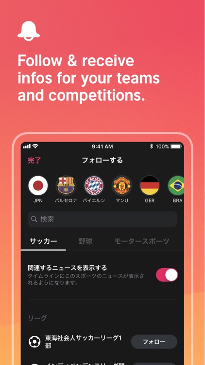 Player! - Enjoy Live Games