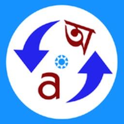 ABD-Assamese Dictionary