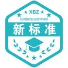 新标准教育APP icon
