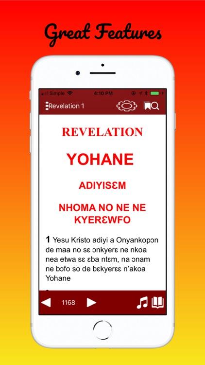 Twi Bible ― Akuapem screenshot-8