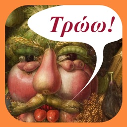 Greek Food Decoder