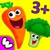 子供 幼児 学習 ゲーム 知育 3-5歳 幼児向け - iPhoneアプリ