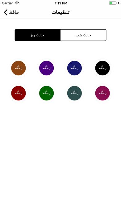 https://is4-ssl.mzstatic.com/image/thumb/Purple114/v4/88/d6/7e/88d67e49-45bb-5cdc-b594-31c19007f4b1/mzl.jzfrclhn.png/696x696bb.png