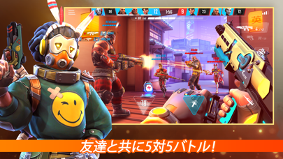 Shadowgun War Games Mobile FPSのおすすめ画像1