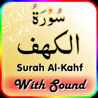 Codes for Surah Al-Kahf with Sound Hack