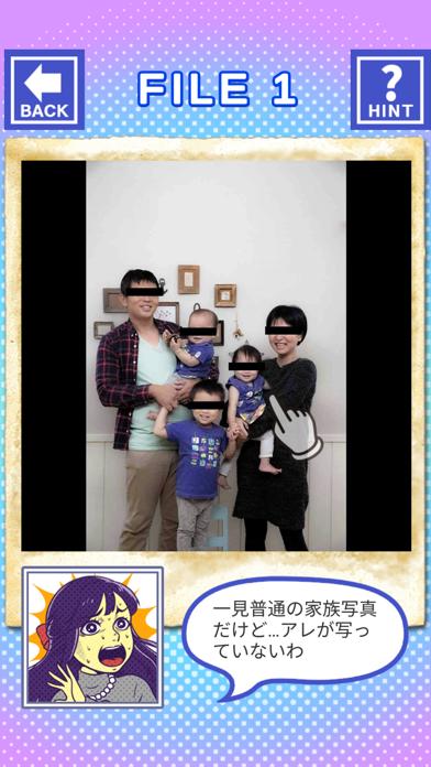 https://is4-ssl.mzstatic.com/image/thumb/Purple114/v4/8c/8a/11/8c8a11c4-b466-dd69-4d20-84e5ff8477b5/pr_source.png/392x696bb.png