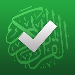 Memorize Quran (Lite)