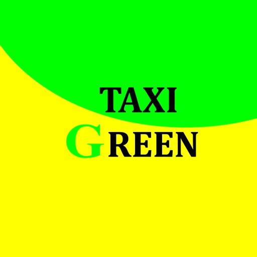 Такси Зеленое с.Варна