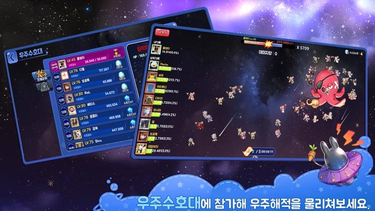 마이플래닛 - 세상에 하나뿐인 나만의 행성 꾸미기 screenshot-6