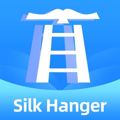 Xiaosi Clothes Hanger