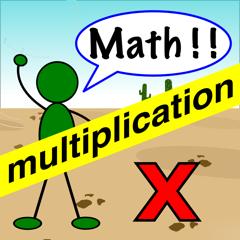 Multiplication Flash Cards !