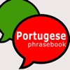 English to Portuguese Phrases - iPhoneアプリ