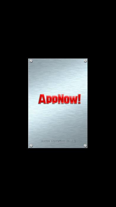 AppNow! iPhone versionのスクリーンショット3