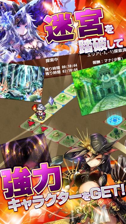 ロードオブナイツ 戦略 × 戦争 × シミュレーション screenshot-5