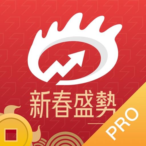华盛通Pro-港股美股开户
