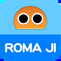 ローマ字ロボ。