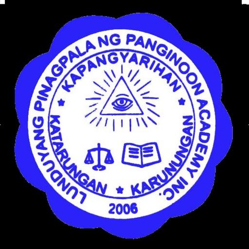 Lunduyang Pinagpala Panginoon