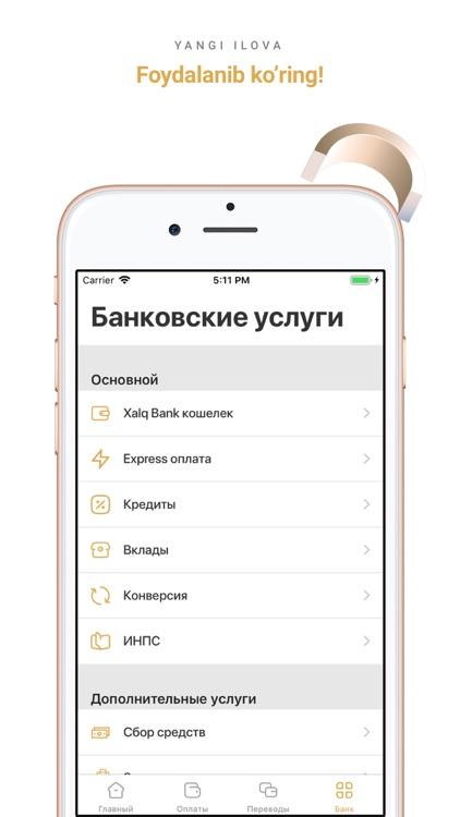 Xalq Mobile 2.0