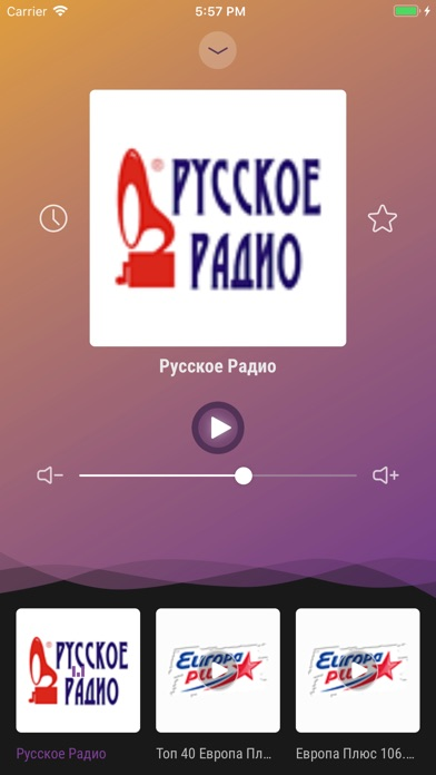 Screenshot for Russia Radio - Live FM Player in United States App Store