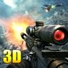 Sniper Online - iPhoneアプリ