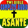 Twi Bible Asante - iPhoneアプリ