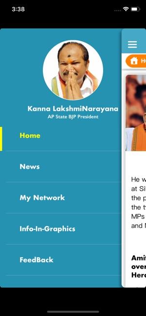 Kanna BJP on the App Store