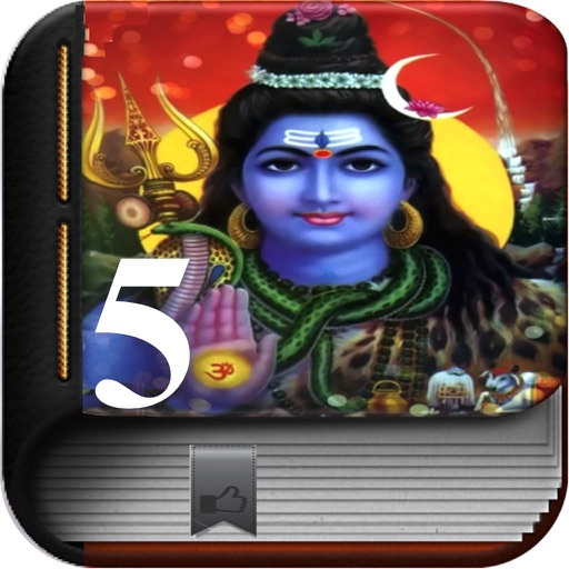 Shiva Sloga 5