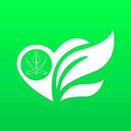Go Green - SASET