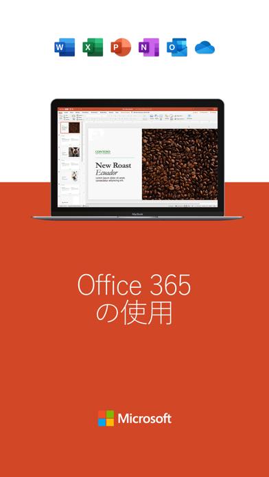 Microsoft PowerPoint - 窓用