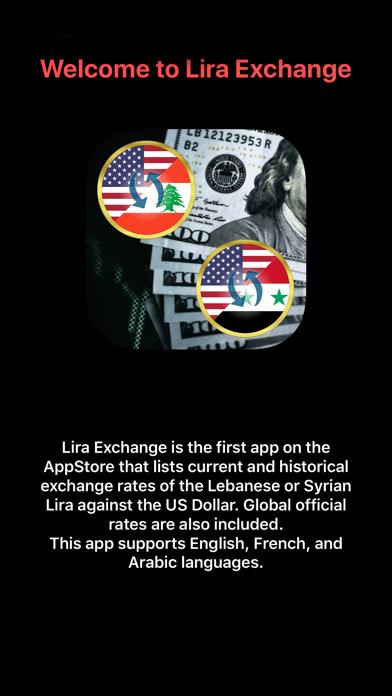 Lira ExchangeScreenshot of 1