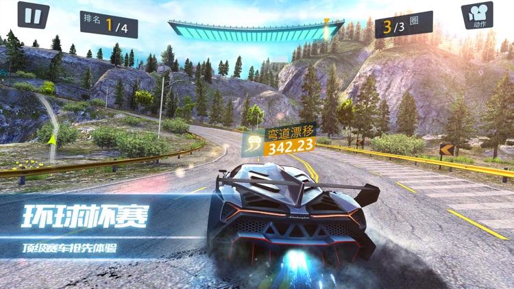 小米赛车 screenshot-1