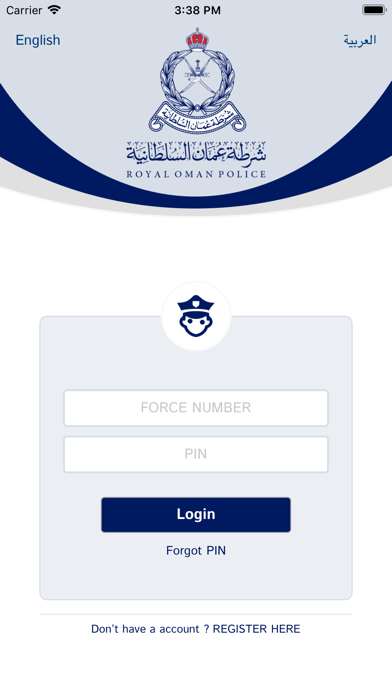 ROP - Employee Self-Services by Royal Oman Police (iOS