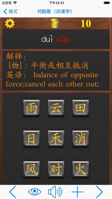 语文三年级下册(北京版)