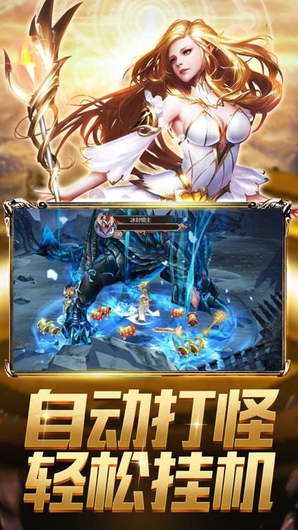 放置骑士-年度暗黑魔幻题材挂机手游巨作 screenshot-3