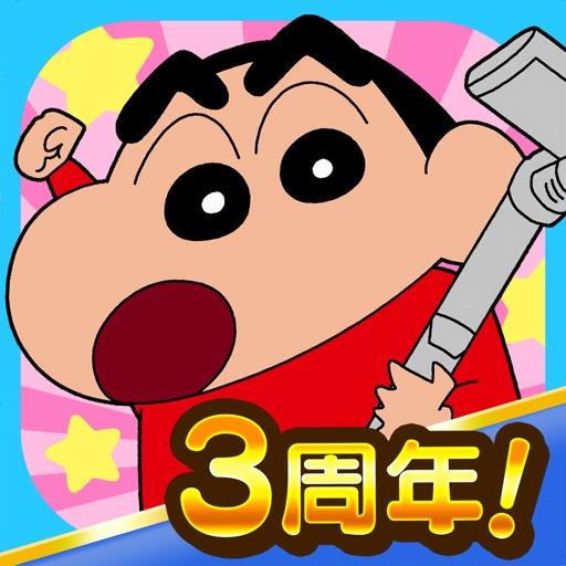 Crayon Shinchan Little Helper