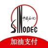 贵州石油-便捷加油,优惠购物