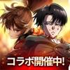 剣魂~剣と絆の異世界冒険伝【コラボ開催中!】
