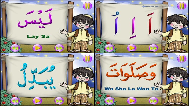 Iqra for Kid screenshot-4