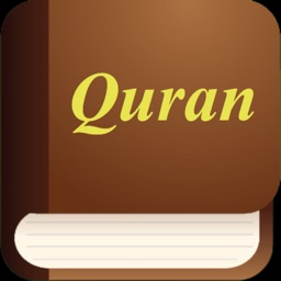 Noble Quran in English & Audio
