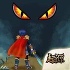 贤者之石起源 icon